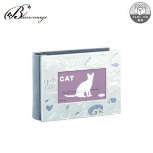 ペットアルバムフレーム リビング  ネコ 無料ラッピング 無料メッセージカード  ラドンナ シルバー 出産祝い 犬 ペット  APT4-P-CA|blancmage