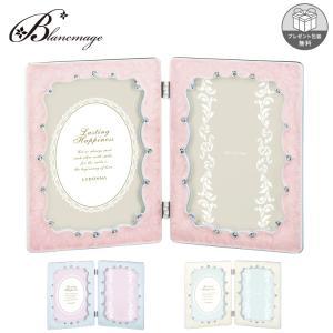 ブライダルフォトフレーム  BJ12-LD 無料ラッピング 無料メッセージカード  結婚祝い 出産祝い ブルー ピンク  ホワイト ラドンナ|blancmage