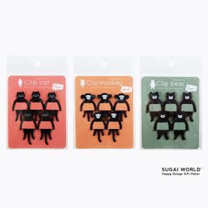 CLIP FAMILY (12BLK) クリップファミリー SUGAI WORLD スガイワールド|blancoron