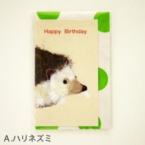 封筒付メッセージカード message cards  Mango Art Company マンゴーアートカンパニー x GURIPOPO デザイン|blancoron
