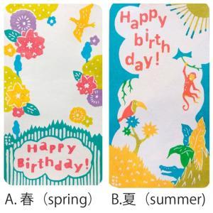 封筒付メッセージカード message cards  Mango Art Company マンゴーアートカンパニー x ワキタヨシコ デザイン|blancoron