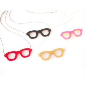 箱入り 虹色めがね Rainbow glasses  SUGAI WORLD スガイワールド|blancoron