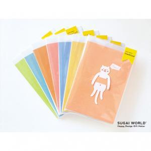 Clip&Card (17) クリップ&カード エコフレンドリーな紙クリップ付きカード  SUGAI WORLD スガイワールド|blancoron