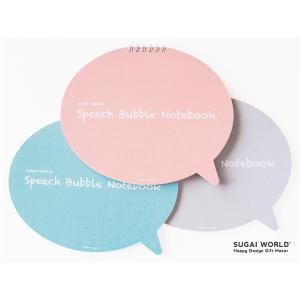 Speech Bubble Notebook (18) 吹き出しノート  SUGAI WORLD スガイワールド|blancoron