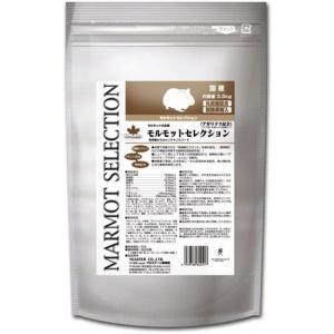 モルモットセレクション 3.5kgの関連商品1