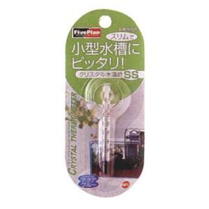 GEX クリスタル水温計 SSの関連商品1