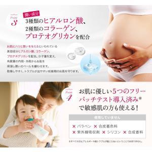 妊娠期の悩めるお肌トラブルそっと寄り添うマッサージクリーム。お肌に弾力を与えます【BTデリマザーナチュラルクリーム】|blancystore|09
