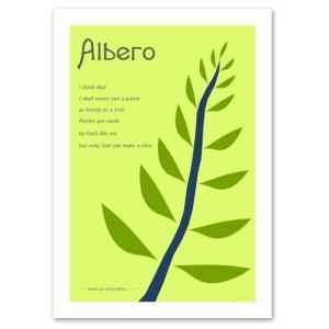 アートポスター 北欧スタイル A2サイズ 『Albero グリーン』 花,植物 インテリア おしゃれ Interior Art Poster|blankwall
