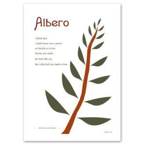 アートポスター 北欧スタイル A2サイズ 『Albero ホワイト』 花,植物 インテリア おしゃれ Interior Art Poster|blankwall