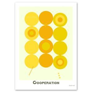 ポスター 北欧スタイル A3サイズ 『Cooperation イエロー』 おしゃれ インテリア ポップポスター Interior Art Poster|blankwall