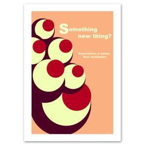 ポスター A2サイズ 『Eyes ピンク』 おしゃれ/北欧デザイン/ポップポスター/Interior Art Poster|blankwall