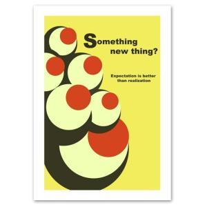 ポスター A3サイズ 『Eyes イエロー』 おしゃれ/北欧デザイン/ポップポスター/Interior Art Poster|blankwall