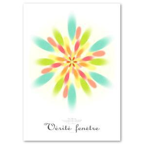 ポスター A3サイズ 『Fenetres』 インテリア/デザイン/アートポスター/Interior Art Poster|blankwall