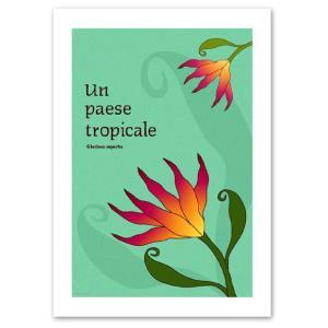 アートポスター A3サイズ 『Gloriosa ブルー』 /花,植物 おしゃれポスター/Interior Art Poster blankwall