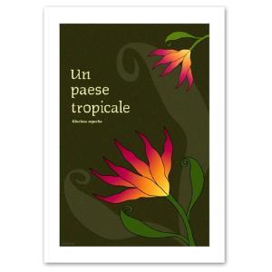 アートポスター A3サイズ 『Gloriosa ダークグレー』 /花,植物 おしゃれポスター/Interior Art Poster blankwall