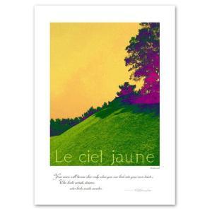 ポスター A3サイズ 『Jaune』 インテリア/フォト/風景,景色ポスター/Interior Art Poster|blankwall