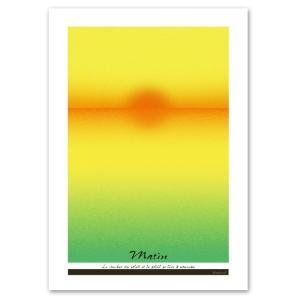 ポスター A3サイズ 『Matin』 インテリア 海 水平線 太陽 人気 ポスター  Interior Art Poster|blankwall
