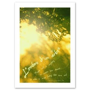 ポスター A3サイズ 『Ombre』 おしゃれ/フォト/風景 ポスター/ Interior Art Poster|blankwall