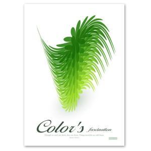アートポスター A3サイズ 『Proof グリーン』 インテリア/デザインポスター/Interior Art Poster|blankwall