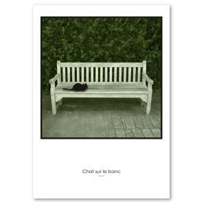 シルエットキャット 『Bench』 ポスター A2サイズ ネコ ねこ 猫 フォト 黒猫 インテリア アート blankwall