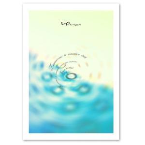 ポスター A3サイズ 『Whirlpool』 インテリア/おしゃれ ポスター/ Interior Art Poster blankwall