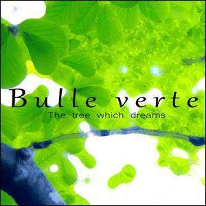 ポスター A2サイズ 『Bulle verte』 インテリア フォト 花,植物 Interior Art Poster|blankwall|02
