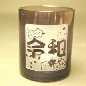 新元号記念 ロックグラス 紫色 高級被せガラス 送料無料|blastglass