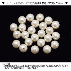 ビーズ パールビーズ 8mm ホワイト 約24個セット|blaze-japan|02