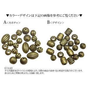 メタル 風 ビーズ 21個入り|blaze-japan|02
