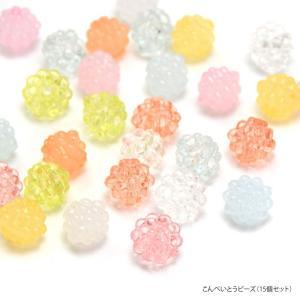 こんぺいとう ビーズ 15個セット BLAZE スイーツ 和菓子 ミルキー|blaze-japan