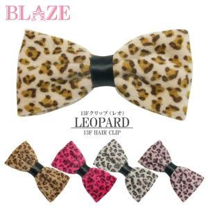 クリップ レオパード ヘアアクセサリー|blaze-japan