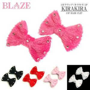 クリップ キラキラ 2個セット ヘアアクセサリー|blaze-japan