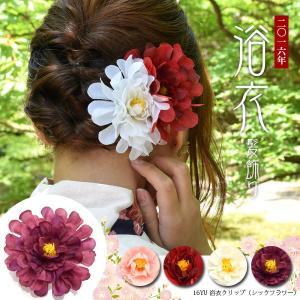 浴衣 髪飾り クリップ シック フラワー ヘアアクセサリー 小物|blaze-japan