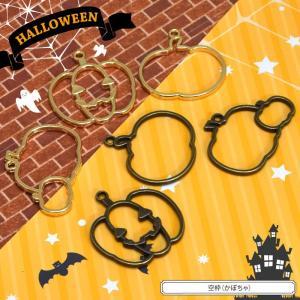 空枠 かぼちゃ BLAZE ハロウィン チャーム セッティング 台座 レジン フレーム|blaze-japan