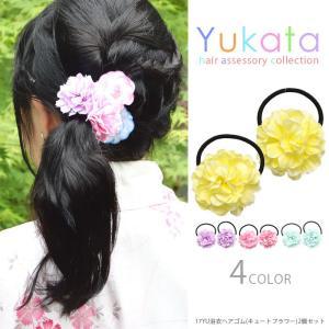 浴衣 髪飾り ヘアゴム キュート フラワー 2個セット ヘアアクセサリー 小物 子供|blaze-japan