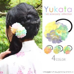 浴衣 髪飾り ヘアゴム カラフル フラワー ヘアアクセサリー 小物 子供|blaze-japan