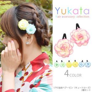 浴衣 髪飾り ヘアーピン キュート ローズ 2個セット ヘアアクセサリー 小物 子供|blaze-japan