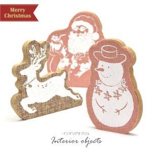 インテリア オブジェ スタンダード BLAZE クリスマス 雑貨 飾り ディスプレイ トナカイ ゆきだるま|blaze-japan