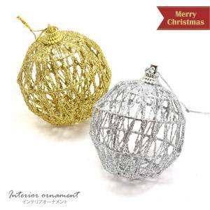 インテリア オーナメント ラメ ボール 6cm クリスマス ツリー 飾り インテリア 雑貨|blaze-japan