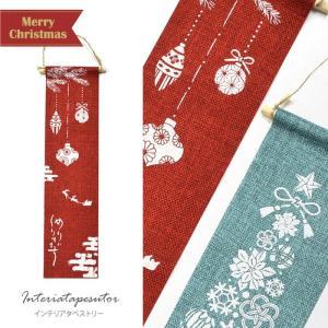 インテリア タペストリー 和柄 BLAZE クリスマス 雑貨 オブジェ|blaze-japan
