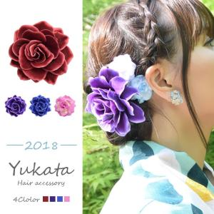 浴衣 髪飾り フラワー クリップ シック ローズ BLAZE ヘアアクセサリー ショート 大きめ 大きい 造花 花 着物 和装 振袖 成人式|blaze-japan
