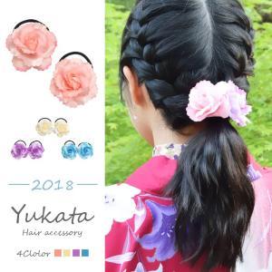 浴衣 髪飾り フラワーヘアゴム ラメ ローズ 2個セット BLAZE ヘアアクセサリー レディース キッズ 造花 花 薔薇 着物 和装 和服|blaze-japan
