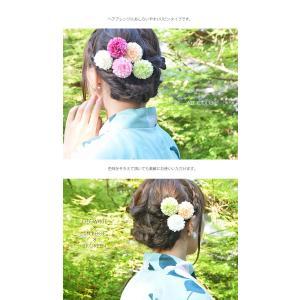 浴衣 髪飾り フラワー Uピン モダンフラワー ヘアピン BLAZE ヘアアクセサリー 着物 振袖 造花 ピンポンマム 菊 ポンポン 花|blaze-japan|03