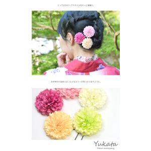 浴衣 髪飾り フラワー Uピン モダンフラワー ヘアピン BLAZE ヘアアクセサリー 着物 振袖 造花 ピンポンマム 菊 ポンポン 花|blaze-japan|04