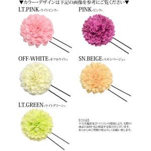浴衣 髪飾り フラワー Uピン モダンフラワー ヘアピン BLAZE ヘアアクセサリー 着物 振袖 造花 ピンポンマム 菊 ポンポン 花|blaze-japan|05