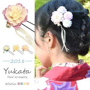 浴衣 髪飾り フラワー Uピン フリンジ 付き フラワー ヘアピン BLAZE ヘアアクセサリー 着物 振袖 造花 パール フリンジ  花|blaze-japan