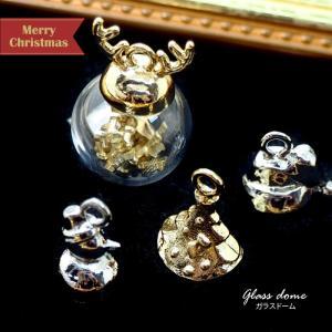 ガラスドーム ベース クリスマス BLAZE アクセサリー パーツ 【宅配便配送のみ】|blaze-japan