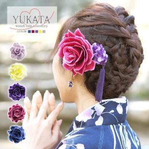 浴衣 髪飾り フラワー クリップ シック ローズ BLAZE ヘアアクセサリー 大きめ 花 着物|blaze-japan