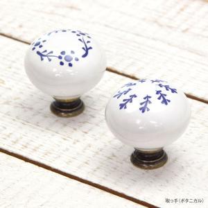 取っ手 ボタニカル BLAZE インテリア 雑貨 DIY 陶器 ヨーロピアン|blaze-japan