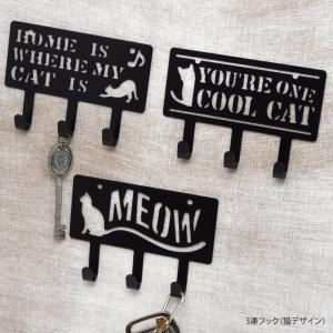 3連 フック 猫 デザイン 壁 インテリア|blaze-japan